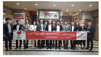 [신화에프에이치코리아]두리화장품, 중국 시장 진출 알려…수출 350억 계약 체결